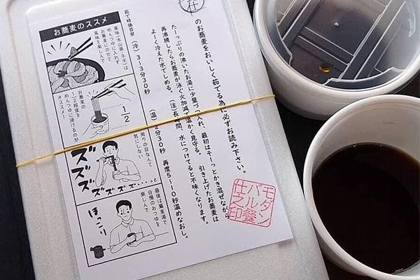 生蕎麦セット(蕎麦三人前、めんつゆ、特製香味ラー油)